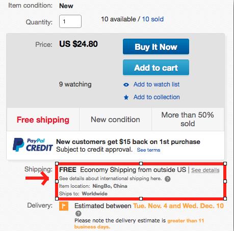 ebaylocation